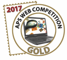 2017 Web Comp Gold Medal